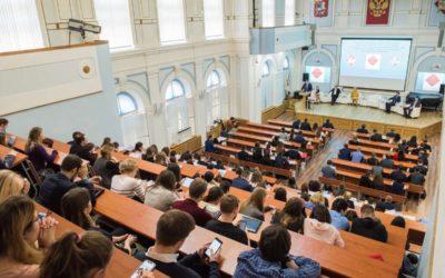 IV Московский юридический форум в МГЮА имени О.Е. Кутафина