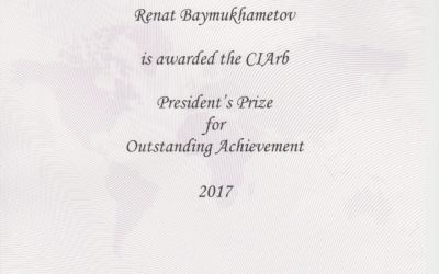 Награда Президента Английского Королевского института арбитров 2017