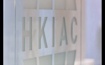 Примеры успешного исполнения арбитражных решений HKIAC в Китае