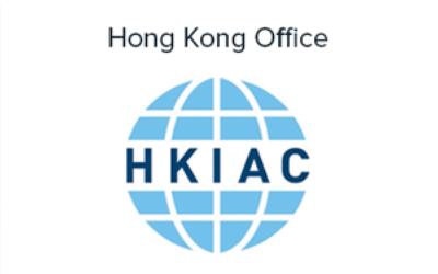 Стажировка в Гонконгском Международном Арбитражном Центре