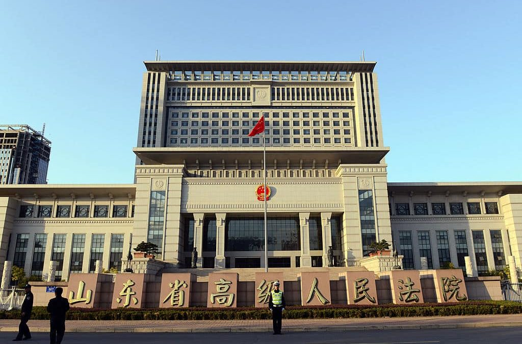 Китайский суд впервые установил «национальность» арбитражного решения, вынесенного иностранным арбитражным учреждением на территории материкового Китая