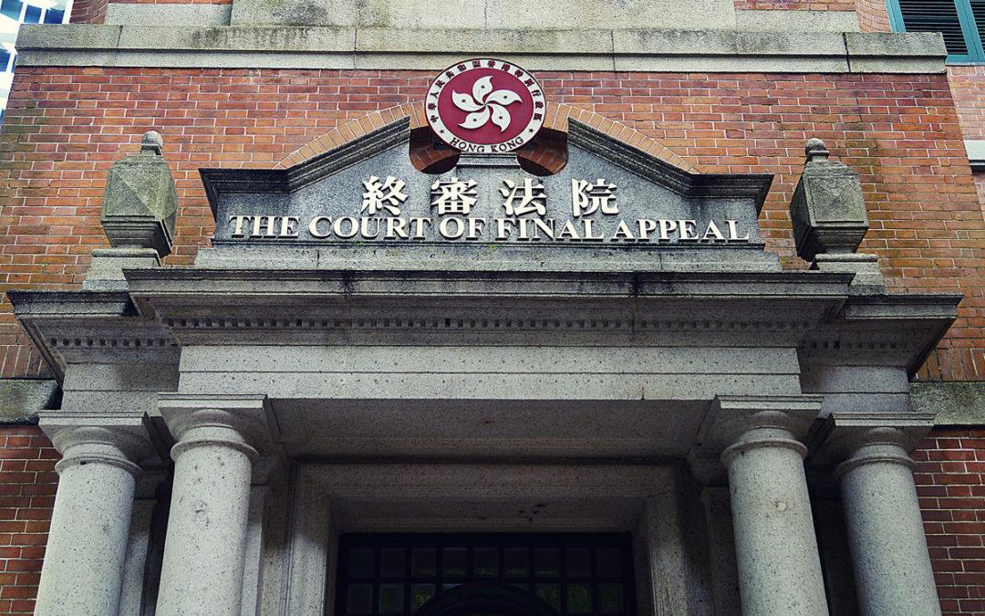 Суд Гонконга отменил арбитражное решение, ошибочно вынесенное против стороны, которая не подписывала арбитражное соглашение