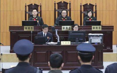 Китайский суд – распространение арбитражного соглашения основного договора на сторон дополнительного договора