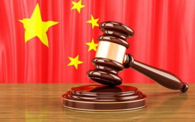 Китайский суд – распространение действия арбитражного соглашения на акционера ликвидированной компании