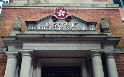 Гонконгский суд – судебный прецедент по многоступенчатой арбитражной оговорке (escalation clause)